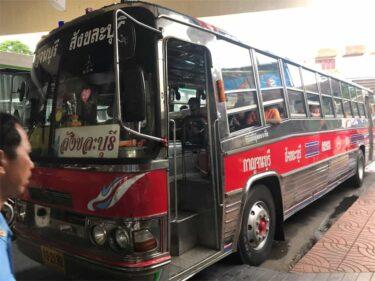 タイ釣行記#2 〜ローカルバスで行くカオレムの旅〜
